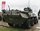 ../guide/army/ta/BTR-82A1 armored personnel carrier, 2014 (140 Kb)