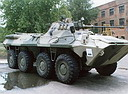 BTR-90 «Rostok» (GAZ-5923) armored personnel carrier prototype (67 Kb)