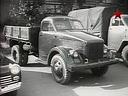 Prototype of GAZ-51 truck, 1945 (86 Kb)