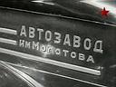 Prototype of GAZ-51 truck, 1945 (77 Kb)
