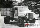 China's Yuejin NJ130 truck (81 Kb)