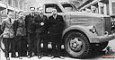 GAZ-51 truck constructors, 1945 (58 Kb)