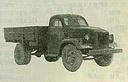 China's Yuejin NJ130 truck (64 Kb)
