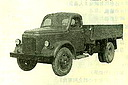 China's Wuhan WH130 truck (61 Kb)