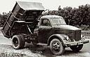 GAZ-93V dump truck (24 Kb)