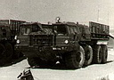 MAZ-543P (8x8) army trucks (38 Kb)