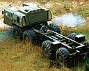 MAZ-543A (8x8) special wheeled chassis (206 Kb)