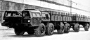 MAZ-543A (8x8) army truck with MAZ-8385 trailor (43 Kb)