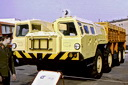 MAZ-7313 (8x8) early truck, 1984 (294 Kb)