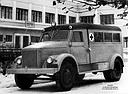 GZA-653 medical bus (256 Kb)