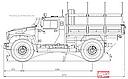 VPK-39272 «Volk-2» truck scheme (52 Kb)