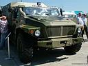 VPK-39273 «Volk-III» truck, IDELF-2010 (114 Kb)