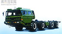 WS2400 is a Chinese copy of Russian MAZ-543 (8x8) high mobility truck by Wanshan Special Vehicle Factory (47 Kb)